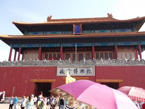 中国の5千年の歴史は本当なのか?