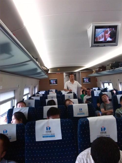 高速鉄道(高速铁路)
