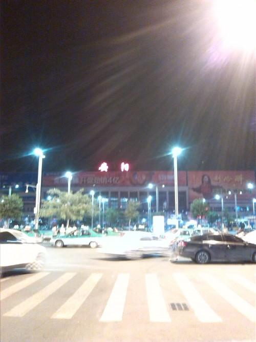 中国の大学